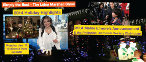 Featured- 6.07 - 2014 Holiday Highlights, MLA Mable Elmore