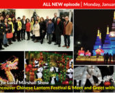 Experience the Vancouver Chinese Lantern Festival & Meet and Greet with Dianne Watts